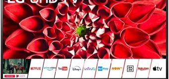 Tv 75 pollici: quale Smart Tv 75 pollici comprare